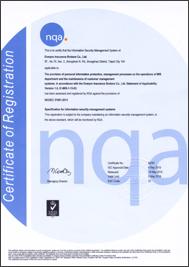 永达保经首家取得ISO 27001:2013